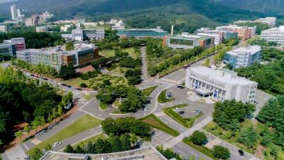 대구가톨릭대, 4차 산업혁명 혁신선도대학에 선정