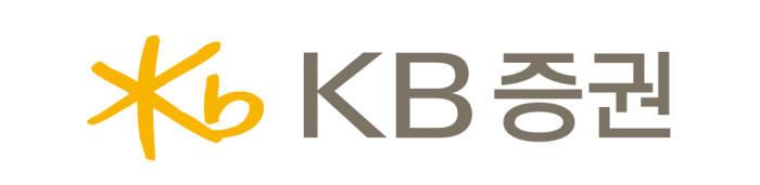 현대증권과 기존 계열사인 KB투자증권 통합사명이 KB증권으로 확정됐다.