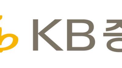 KB증권 2Q 영업익 1005억원...전년比 2.21%↑