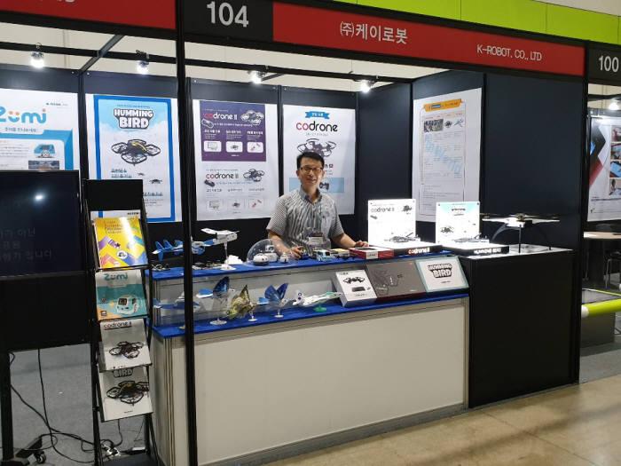케이로봇, 국제인공지능대전 참가…서버·DC모터 전시