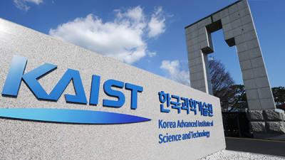 KAIST, 구글과 산학협력 파트너십 체결