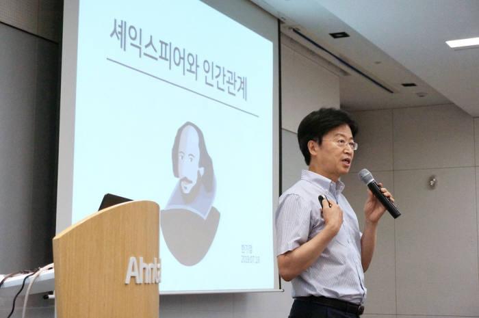 안랩, '셰익스피어를 읽자' 한기정 작가 초청 사내 특강 진행