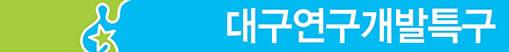 대구특구본부, 22일 액셀러레이터와 협력강화 위한 간담회 개최