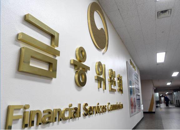 개인별 데이터 분석해 금융투자상품 맞춤추천한다...지정대리인 6건 추가 지정