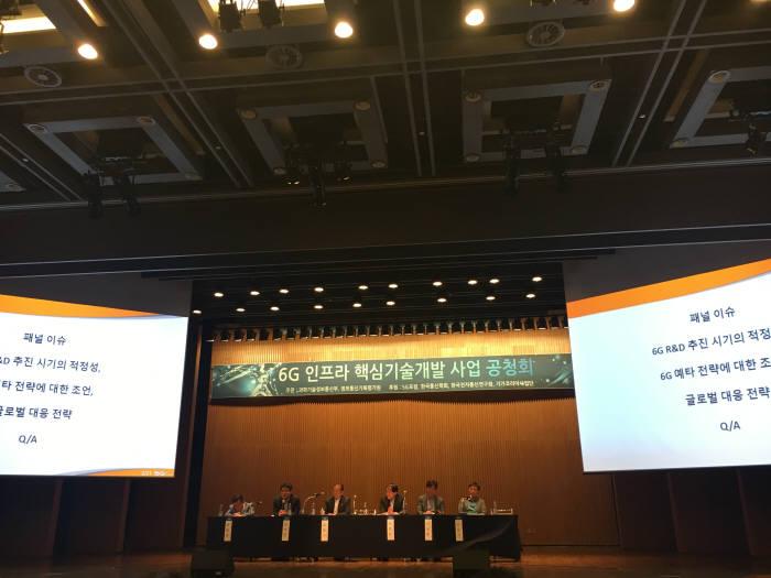 과기정통부는 지난해 7월부터 6G 핵심기술개발 수요조사를 통해 6대 핵심성능지표(KPI), 14대 전략과제를 도출했다. 이를 기반으로 예타 기획보고서를 작성, 19일 공청회에서 의견을 수렴했다.