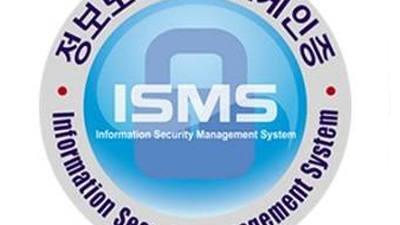 ISMS 미인증 대학 17곳, 내달 3000만원 과태료