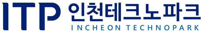 인천TP, '스마트공장 상담 코너(상담의 날)' 운영