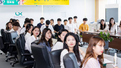 한국국토정보공사(LX), 전북 대학생을 위해 멘토링 행사