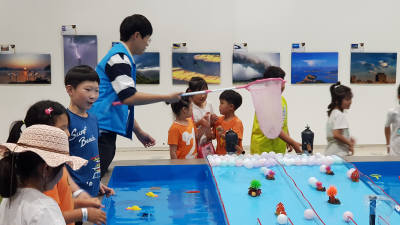 국립광주과학관, 여름방학 즐길 거리 '물 특별전·물 과학 체험장' 운영