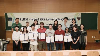 UNIST-하버드공대, 미래 바이오·에너지 탐구 인턴십 성료