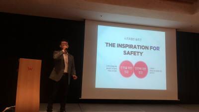 소프트캠프 창립 20주년, '클라우드·안전 중심' 비전 선포