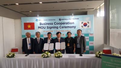 광주 에너지기업, 베트남에 제품 수출길 확대…40만불 수출 MOU
