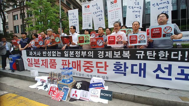 사진=한국중소상인자영업자총연합회