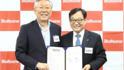 불스원, KETI와 '車 소재·부품' 기술 개발 MOU