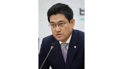 오신환, 아동·청소년 공연예술 진흥 위한 '공연법' 대표발의