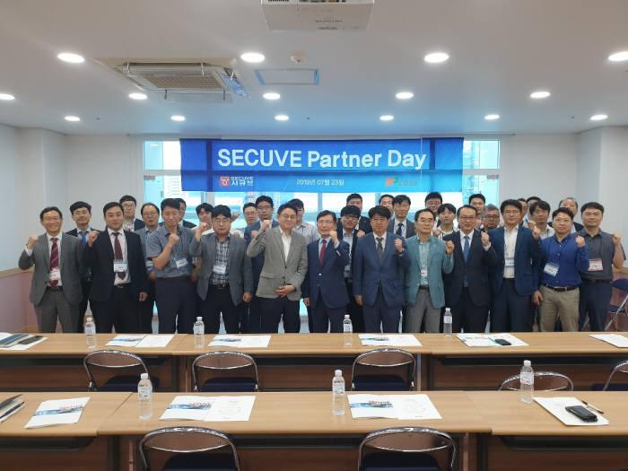 시큐브, 솔루션영업 역량강화를 위한 '시큐브 파트너 데이' 개최