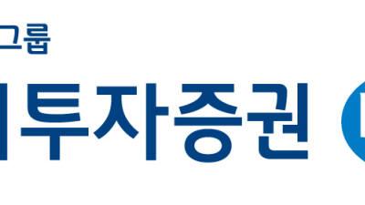 하이투자증권, 빅데이터-AI기반 종목 추천 서비스 3종 출시