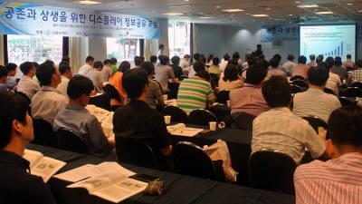 """""""핵심 소재·장비 기술 자립화 속도내자""""…디스플레이 국책사업 총괄워크숍 개최"""