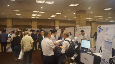 중소기업 위한 '차세대 ICT 장비 솔루션 페어' 개최