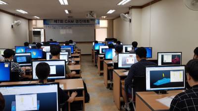 한국델켐, '제 8회 CAM 경진대회' 수원과학대에서 9월 개최
