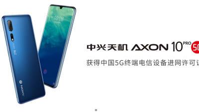 [국제]중국, 5G 상용화 ···5G 스마트폰 예판 돌입