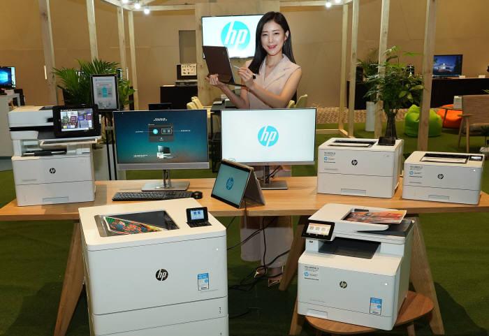 HP코리아 미래 업무 환경 새롭게 조명할 기업용 PC와 프린터 신규 제품 출시