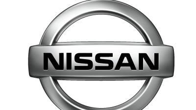 일본 닛산차, 1만명 직원 감원 예정...판매 부진 탓