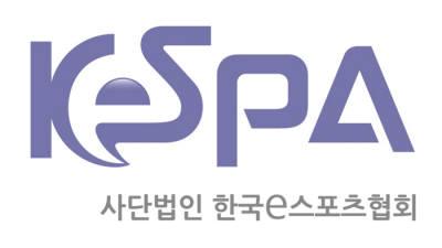 한국e스포츠협회, 대한체육회 인정단체 가입 승인