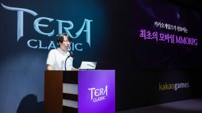 카카오게임즈, '테라 클래식' 8월 13일 정식 출시