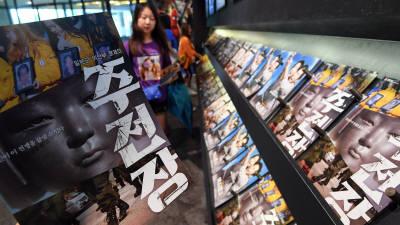 일본제품 불매운동 확산 중에 일본 극우 비판한 '주전장' 화제