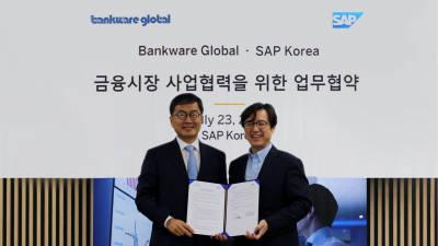 SAP코리아, 뱅크웨어글로벌과 금융시장 공략 본격화