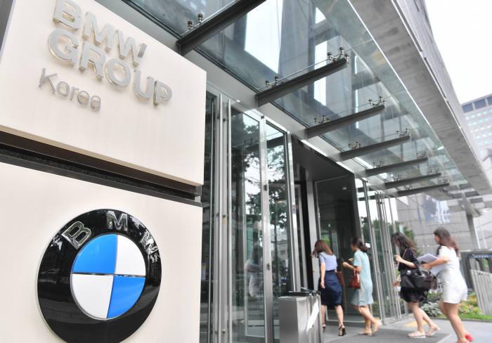 서울 회현동 BMW그룹코리아 본사 전경. (전자신문 DB)