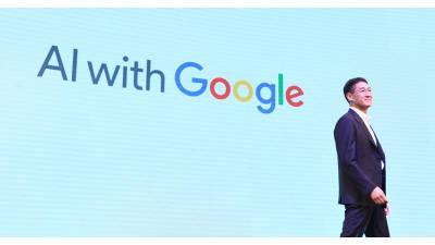 """구글코리아 """"상반기 1만1000명에게 AI·클라우드 무료 교육"""""""