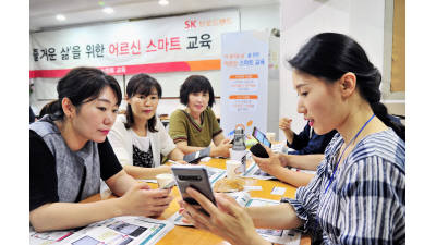 SK브로드밴드, 시니어 대상 '스마트 교육' 진행