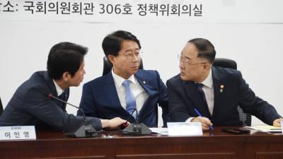 """당정 """"추경 통과되면 2개월 내 70% 이상 집행"""""""
