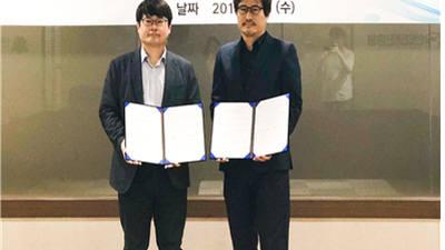 소테리아, KISA 'SW신규취약점 신고포상제' 공동운영 협약