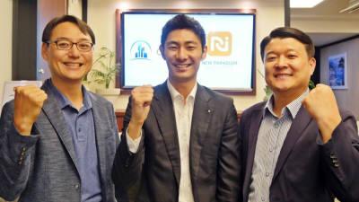 뉴패러다임인베스트먼트, AI 기반 부동산 감정평가 스타트업에 투자