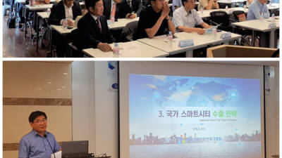 한국스마트휴먼테크협회, '제 1차 스마트휴먼테크' 정책 포럼 개최