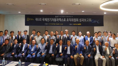 제주 국제전기차엑스포 내년 4월 29일∼5월 2일 개최