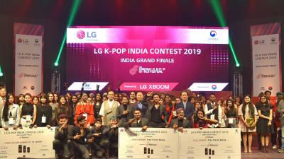 LG전자, 인도서 LG 케이팝 경연대회 2019 개최