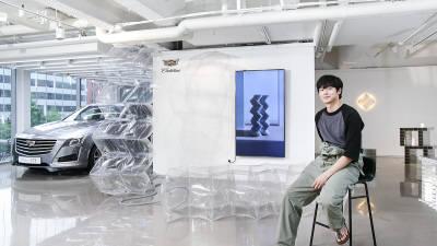 캐딜락, 디자이너 김충재와 협업한 '캐딜락 오브제' 전시