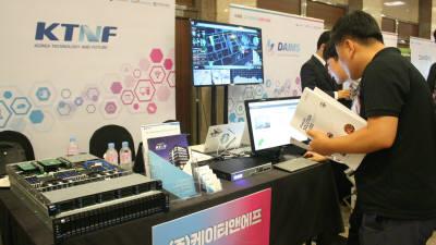 KTNF, 공공 판로시장 확대 위해 다양한 솔루션 업체와 협업