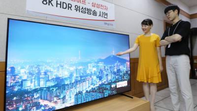 KT스카이라이프-삼성전자, 8K HDR 위성 시험방송 성공