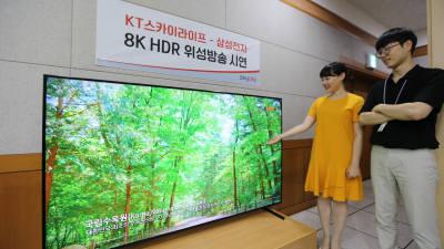 삼성전자, KT스카이라이프와 8K 위성 방송 시연