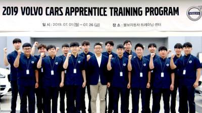 볼보자동차, '산학협동' 프로그램 수료생 15명 선발