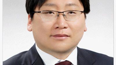 에너지연 개발 CIGS 박막 태양전지 기술, 과기정통부 장관상 수상