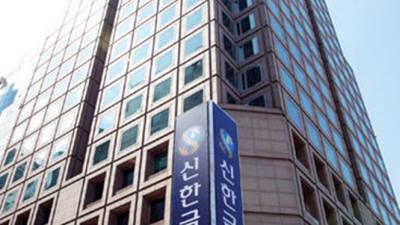 신한금융투자, 8월 5일부터 개인 주식대차지원 서비스 개시