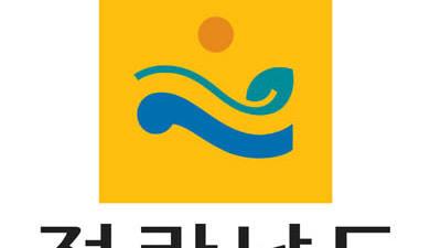 전남도, 섬·오지 드론 배송 체계 구축 업무협약 체결