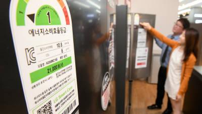 살아난 냉방가전 판매, 에너지등급 확인하세요