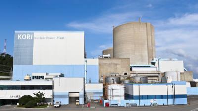 부산시, 원전해체 미래원자력기술 인력 양성 교육과정 개설